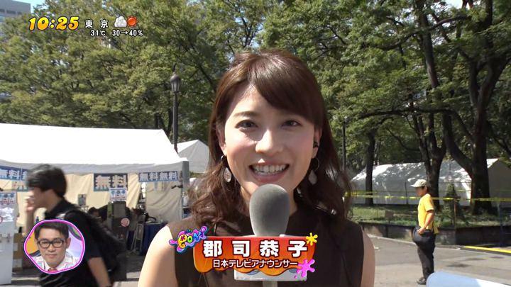 2018年09月17日郡司恭子の画像28枚目