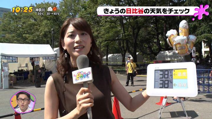 2018年09月17日郡司恭子の画像30枚目