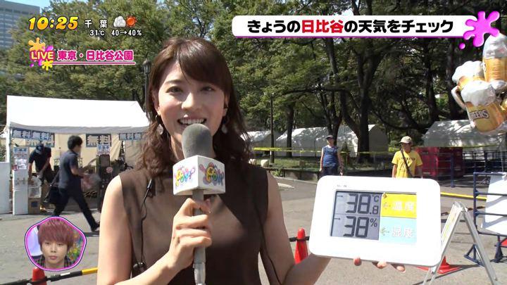 2018年09月17日郡司恭子の画像32枚目