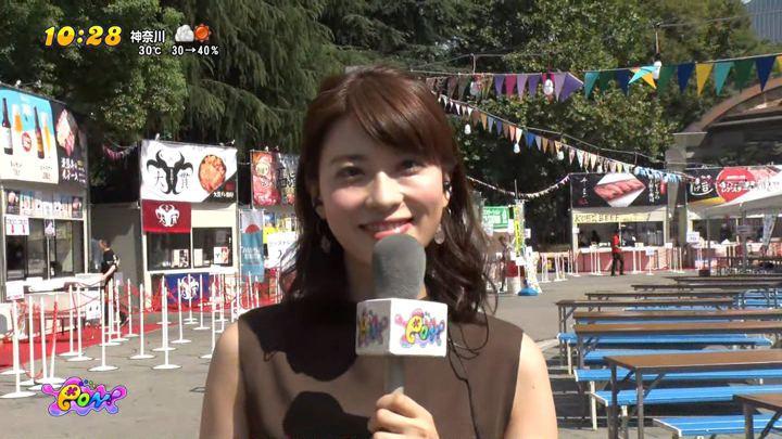 2018年09月17日郡司恭子の画像33枚目