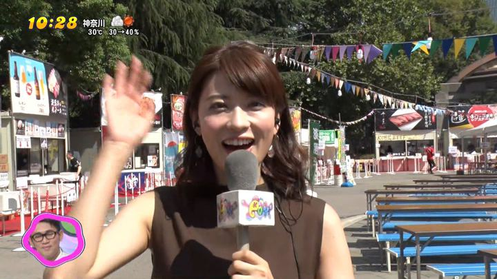 2018年09月17日郡司恭子の画像34枚目