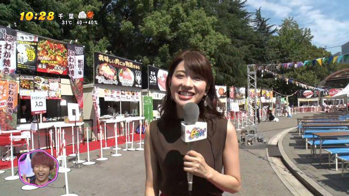 2018年09月17日郡司恭子の画像38枚目