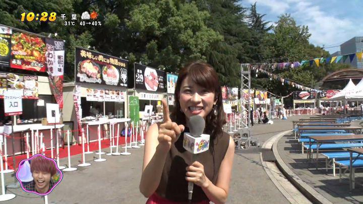 2018年09月17日郡司恭子の画像39枚目