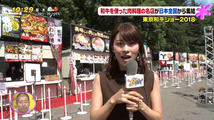 2018年09月17日郡司恭子の画像41枚目
