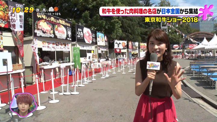 2018年09月17日郡司恭子の画像42枚目