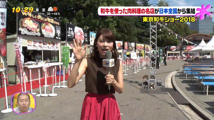 2018年09月17日郡司恭子の画像43枚目