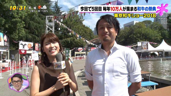2018年09月17日郡司恭子の画像46枚目