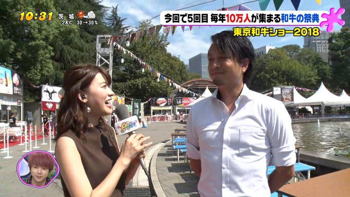 2018年09月17日郡司恭子の画像47枚目