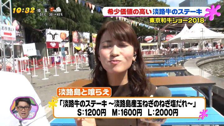 2018年09月17日郡司恭子の画像50枚目