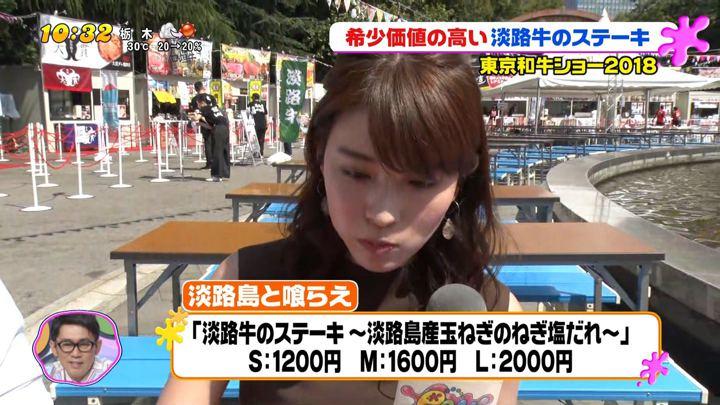 2018年09月17日郡司恭子の画像51枚目