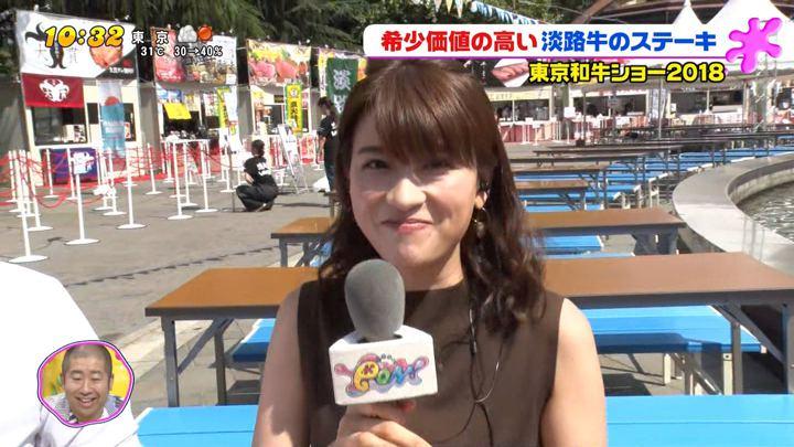 2018年09月17日郡司恭子の画像53枚目