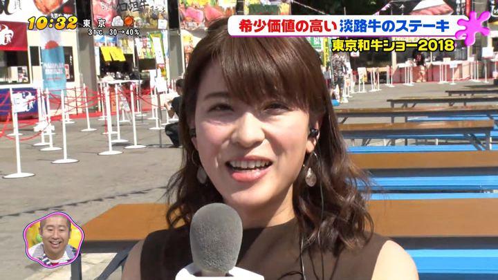 2018年09月17日郡司恭子の画像54枚目