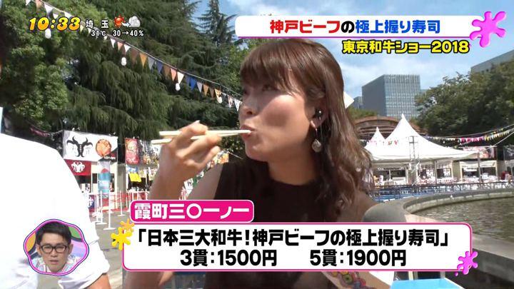 2018年09月17日郡司恭子の画像56枚目