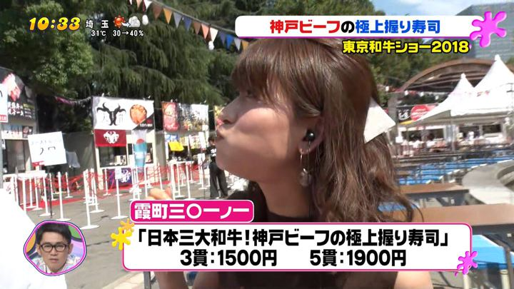2018年09月17日郡司恭子の画像57枚目