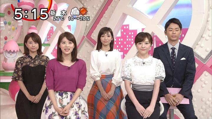 2018年09月18日郡司恭子の画像21枚目