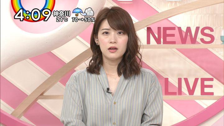 2018年09月21日郡司恭子の画像04枚目