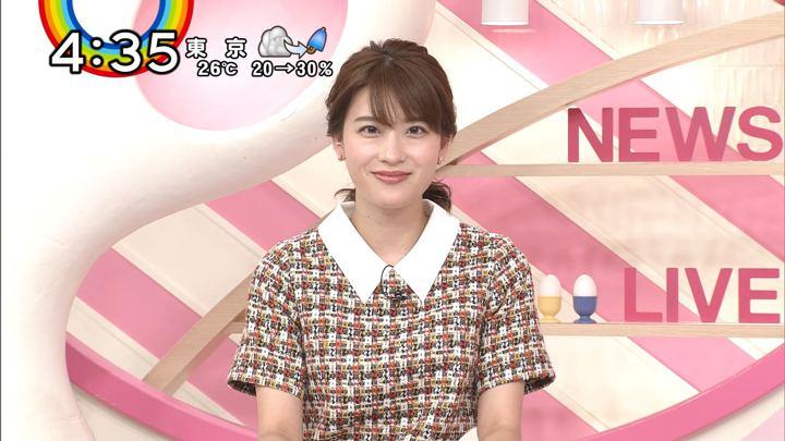 2018年09月24日郡司恭子の画像08枚目