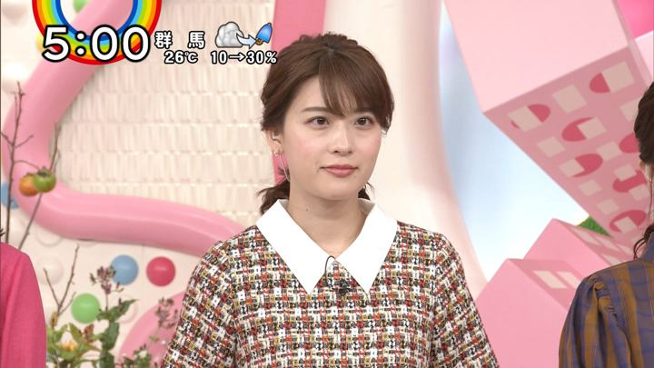 2018年09月24日郡司恭子の画像11枚目