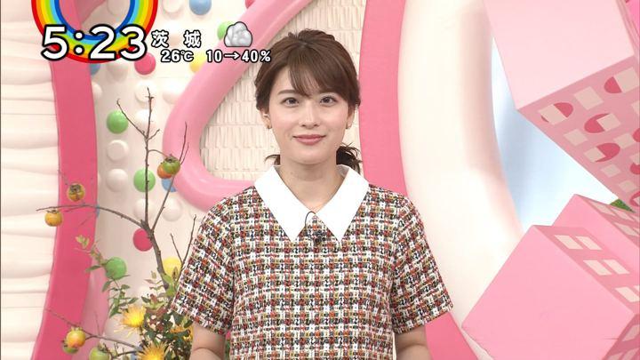 2018年09月24日郡司恭子の画像17枚目