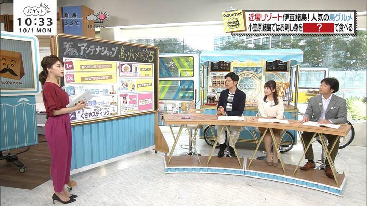 2018年10月01日郡司恭子の画像11枚目