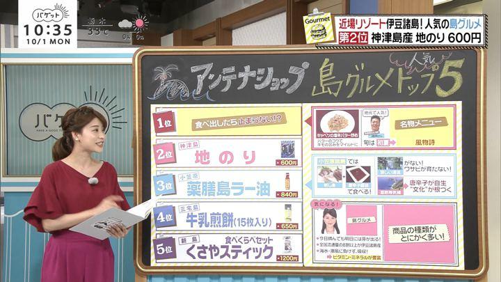 2018年10月01日郡司恭子の画像12枚目