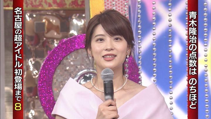 2018年10月02日郡司恭子の画像37枚目