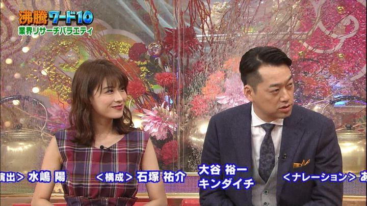2018年10月05日郡司恭子の画像12枚目