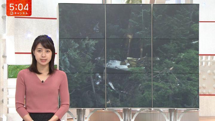 2018年08月10日林美沙希の画像01枚目