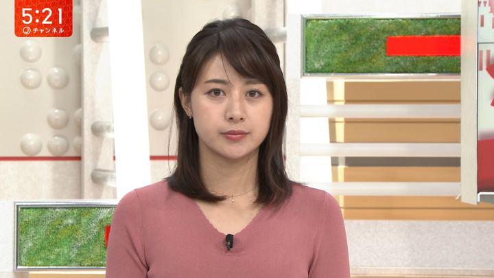 2018年08月10日林美沙希の画像03枚目