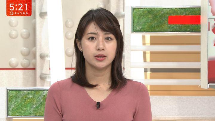 2018年08月10日林美沙希の画像04枚目