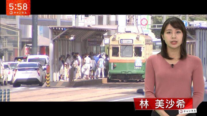 2018年08月10日林美沙希の画像12枚目