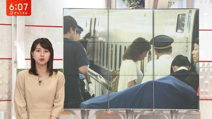 2018年08月15日林美沙希の画像09枚目