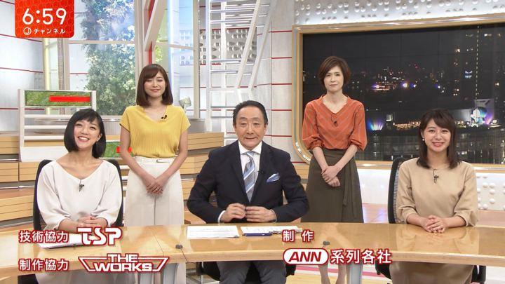 2018年08月15日林美沙希の画像13枚目