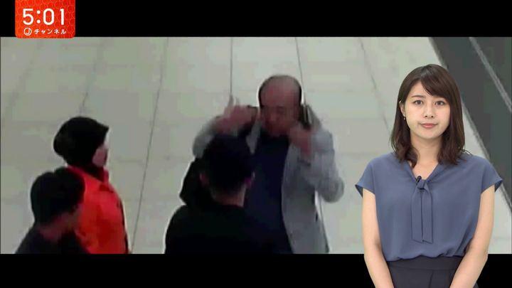 2018年08月16日林美沙希の画像01枚目