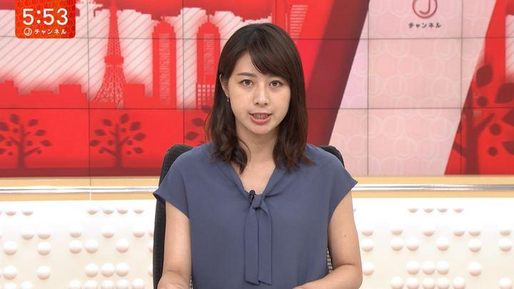 2018年08月16日林美沙希の画像12枚目