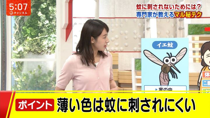2018年08月17日林美沙希の画像11枚目