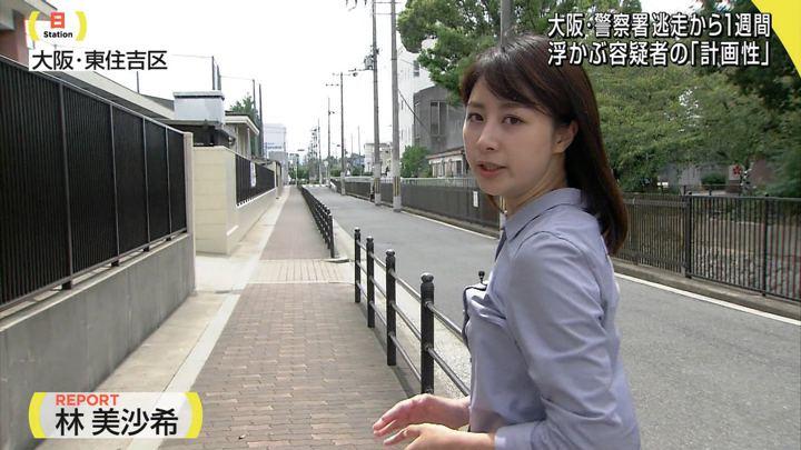2018年08月19日林美沙希の画像01枚目