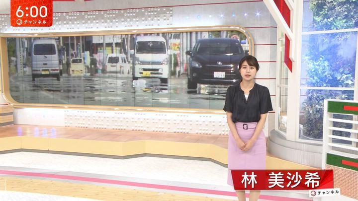 2018年08月23日林美沙希の画像08枚目