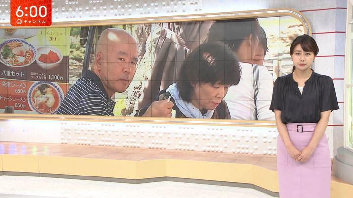2018年08月23日林美沙希の画像09枚目