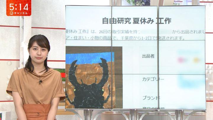 2018年08月29日林美沙希の画像05枚目