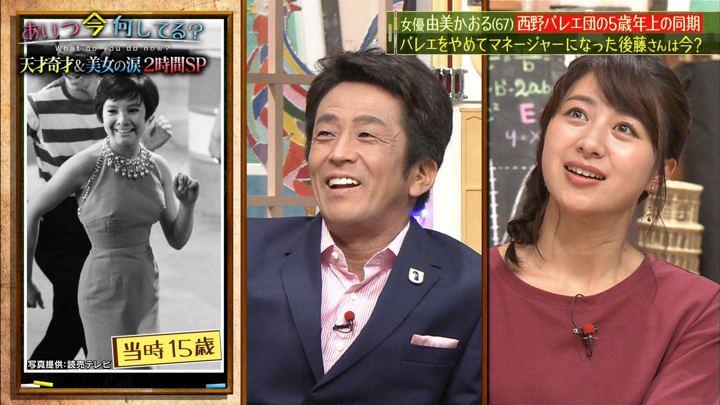 2018年08月29日林美沙希の画像22枚目