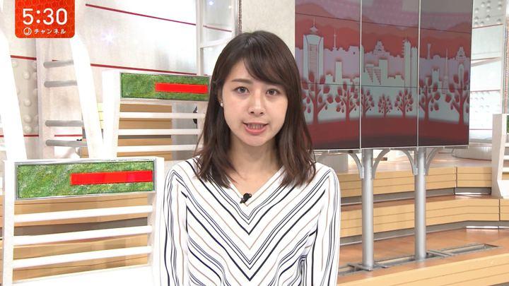 2018年08月30日林美沙希の画像10枚目