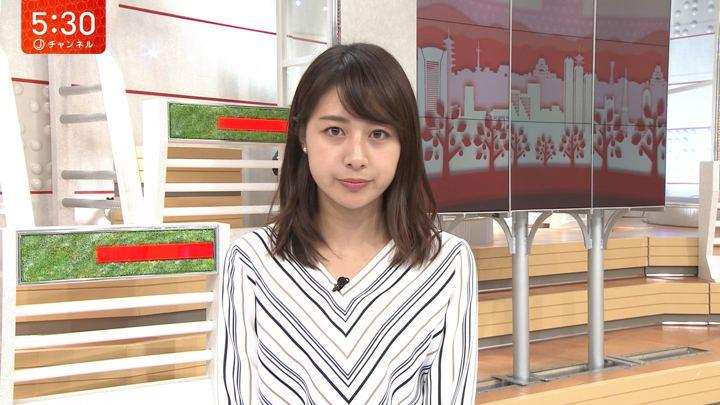 2018年08月30日林美沙希の画像11枚目