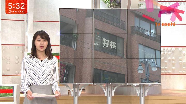 2018年08月30日林美沙希の画像12枚目