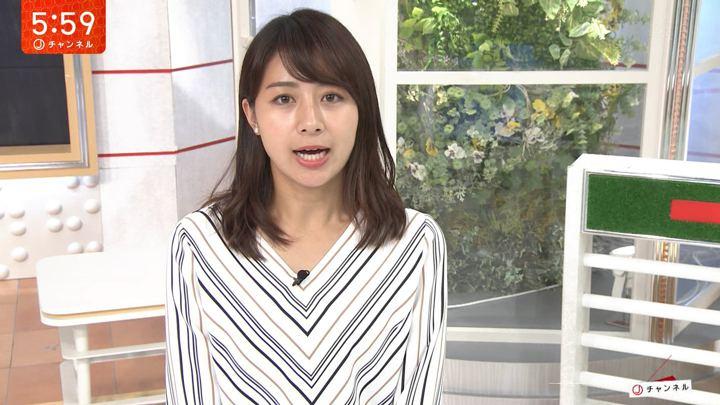 2018年08月30日林美沙希の画像14枚目