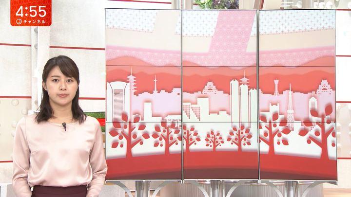 2018年08月31日林美沙希の画像01枚目