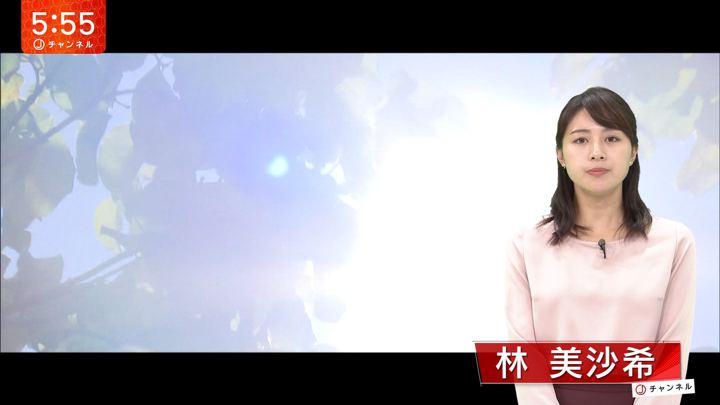2018年08月31日林美沙希の画像12枚目