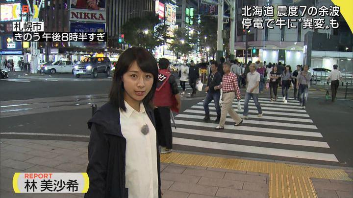 2018年09月09日林美沙希の画像04枚目