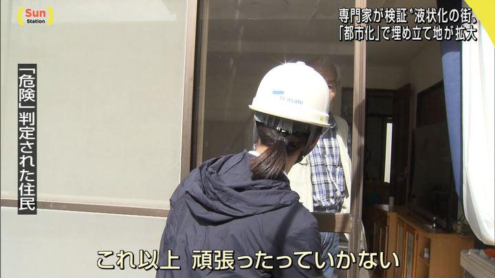 2018年09月09日林美沙希の画像11枚目