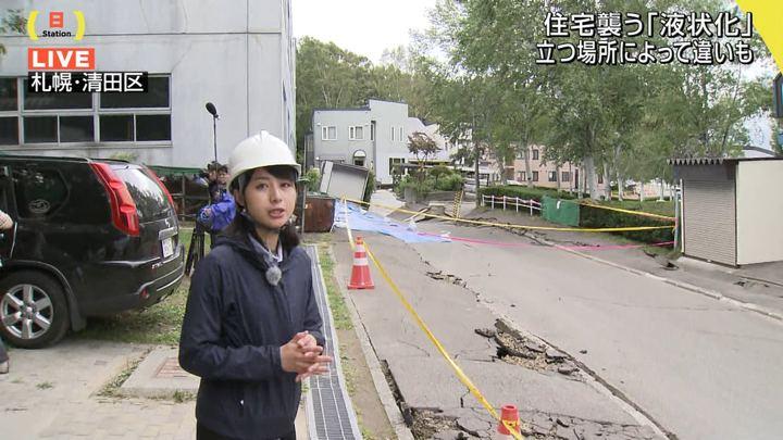 2018年09月09日林美沙希の画像18枚目